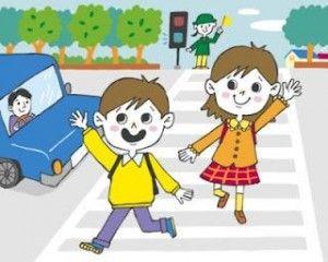 Niños aprendiendo en la calle